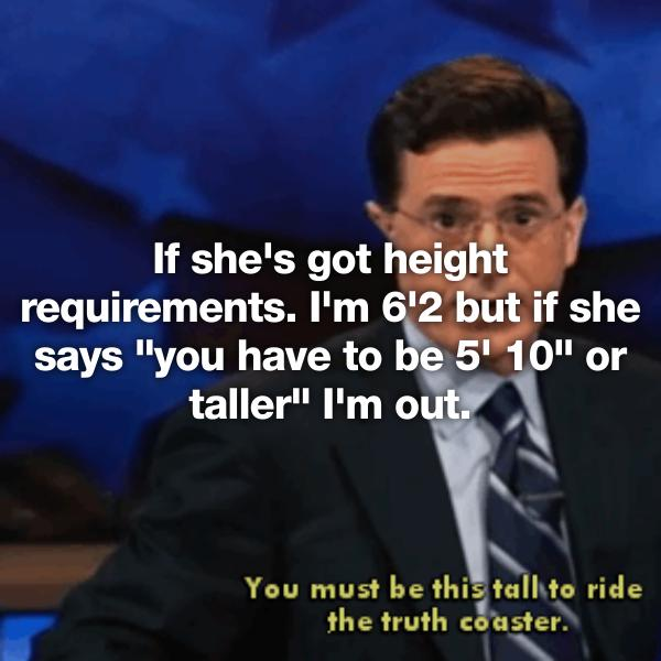 online dating height requirement